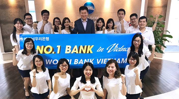 About WooriBank