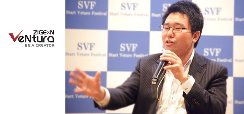 Mr. Satoshi Umino
